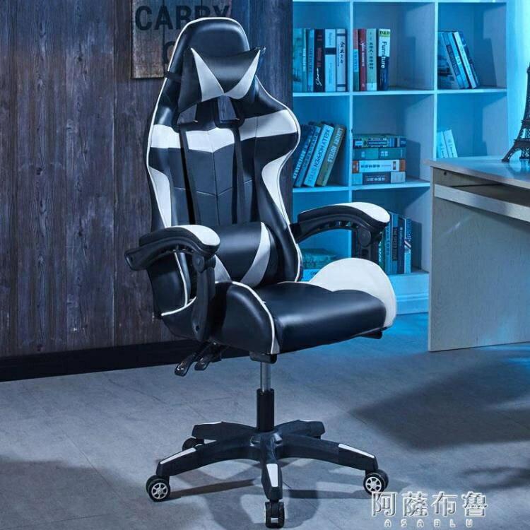 電競椅 電腦椅家用辦公椅舒適久坐椅子宿舍大學生可躺靠背電競椅游戲椅 MKS 618推薦爆款 618推薦爆款