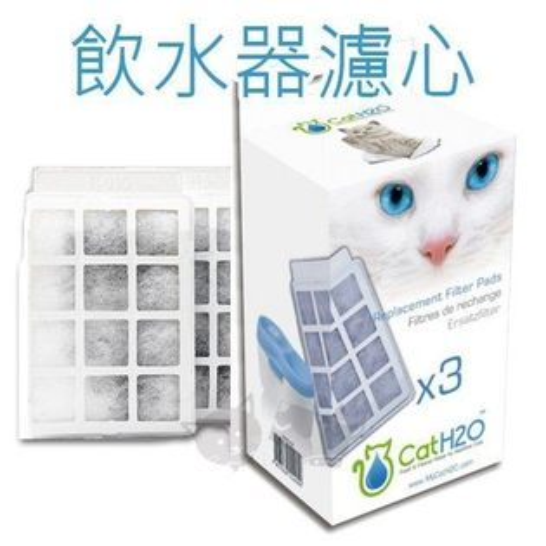 《Dog&CatH2O》有氧濾水機2L-活性碳濾棉(濾芯除臭活性碳濾)