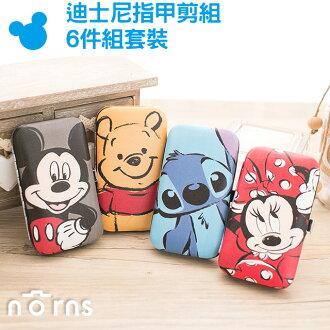 NORNS 【迪士尼指甲剪組 6件組套裝】美甲組 指甲刀 史迪奇 小熊維尼 米妮 米奇 米老鼠