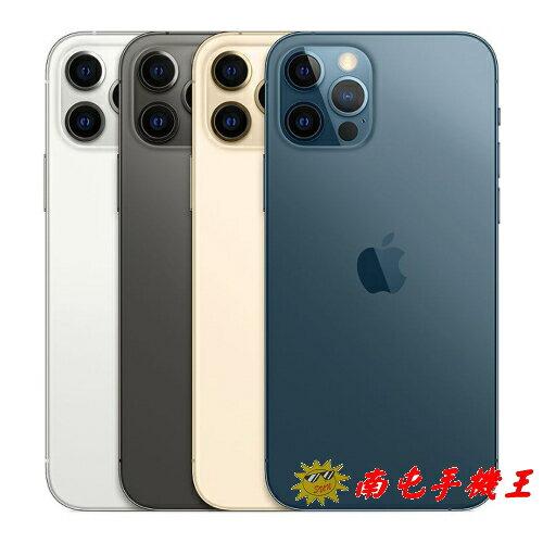 ※南屯手機王※ Apple iPhone 12 Pro Max 512G【宅配免運費】