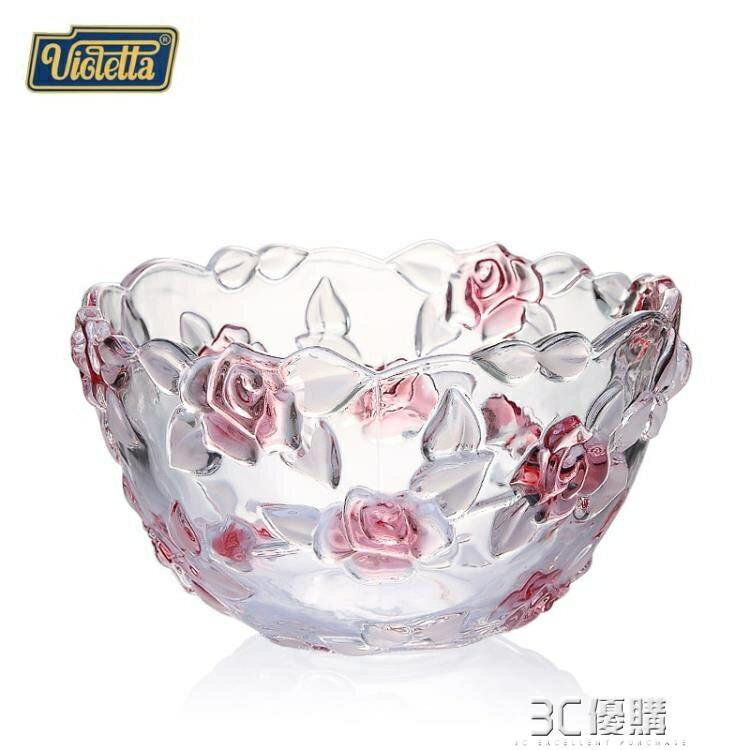 維奧萊特大號客廳玻璃裝水果的水果盤水晶果盆玫瑰果盆零食盤家用  聖誕節狂歡購