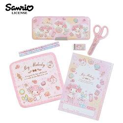 【日本正版】美樂蒂 豪華文具組 鉛筆盒 剪刀 筆記本 2B鉛筆 My Melody 三麗鷗 Sanrio - 248812