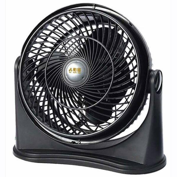 【勳風】9吋集風式空氣循環扇 HF-7638(渦輪式風流設計,超大風量)