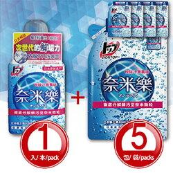 洗衣精【日本製】奈米樂 NANOX 超濃縮洗衣精  500g*1瓶+補充包 450g*5包 LION Japan 獅王