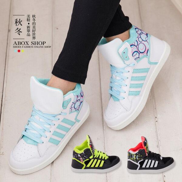 【AJ37072】MIT台灣製流行塗鴉螢光撞色繫帶高筒休閒街頭運動球鞋帆布鞋3色