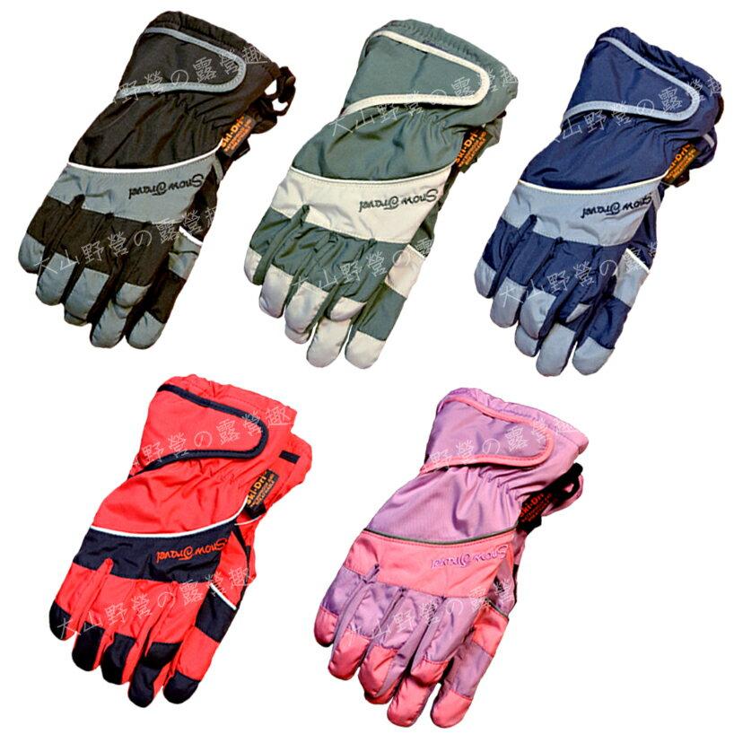 【露營趣】中和 SNOW TRAVEL AR-73 Ski-Dri 可觸控防水透氣薄手套 機車手套 保暖手套 防寒手套