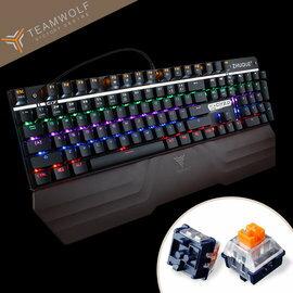 【狼派朱雀CIY2.0混光版光軸電競防水機械式鍵盤(X08)】CIY自由換軸懸浮式裸軸結構全鍵無衝突專業遊戲電競鍵盤【風雅小舖】