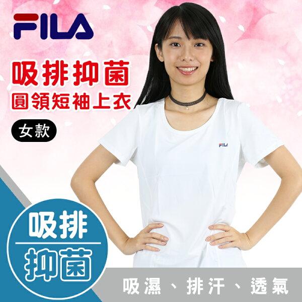 吸濕排汗抗菌消臭女圓領短袖上衣FILA