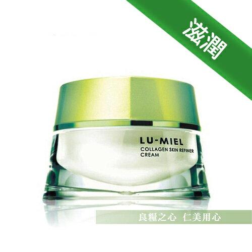 仁美良食:台鹽綠迷雅全新膠原蛋白滋潤細緻霜(30ml瓶)