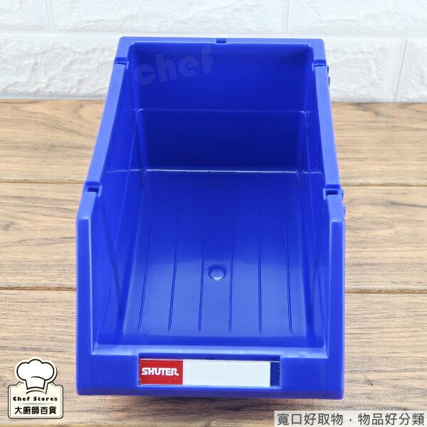樹德耐衝整理盒螺絲零件收納盒2.5L工業整理盒HB-1525-大廚師百貨 1