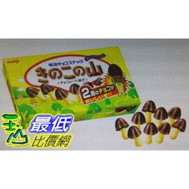 [COSCO代購] W118981 明治香菇造型巧克力餅乾 74 公克 x 6 包 x 12 盒
