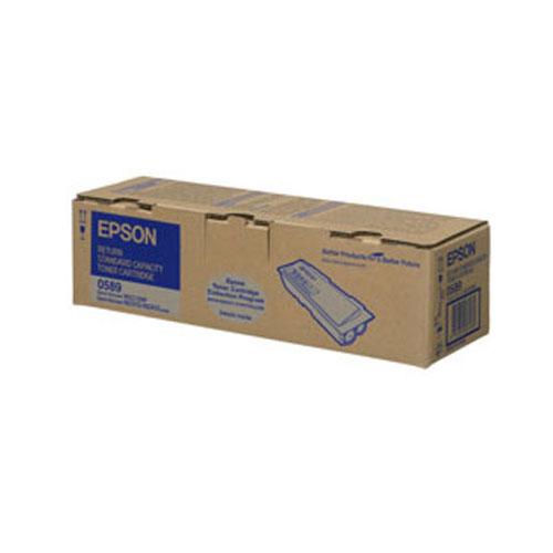 【EPSON 碳粉匣】S050588 黑色原廠碳粉匣