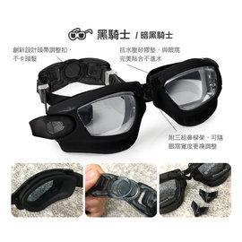【夏日熱銷】美國Bling2o兒童造型泳鏡暗黑騎士799元
