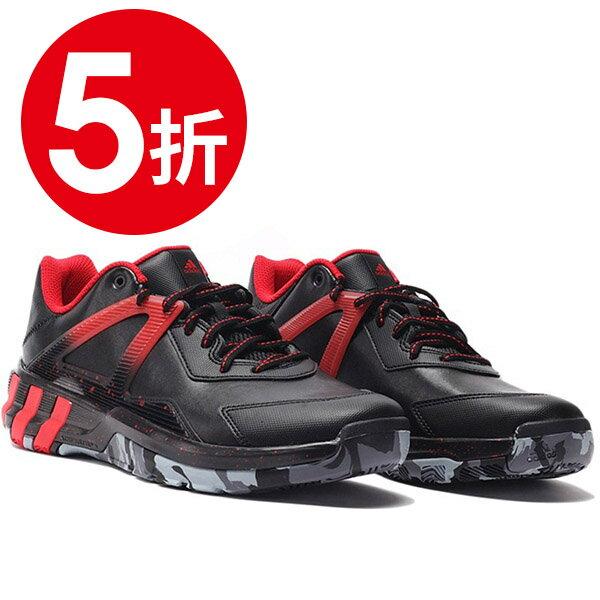 【ADIDAS】CRAZYQUICK 3.5 STREET 運動鞋 籃球鞋 黑色 男鞋 -AQ8239