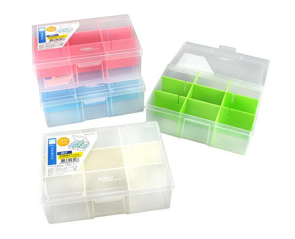 JUSKU 佳斯捷 4311 田格格1收納盒 (置物盒 整理盒 文具盒 釣魚盒 首飾盒 工具盒 零件盒 小物盒 飾品盒)