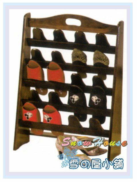 ╭☆雪之屋居家生活館☆╯AA578-09 AR-976豐采實木鞋叉/ 鞋櫃 / 拖鞋架/鞋叉/DIY自組