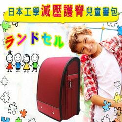 日本小學書包減壓護脊雙肩書包(3色)  日本書包/小學生書包/日式書包/護脊書包