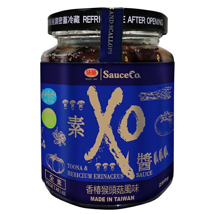 【味榮】❤幸福味噌4件組❤ 素XO醬+有機細味噌+有機十穀刀削麵+海帶芽  加碼贈日式味噌包*1(隨機) 1