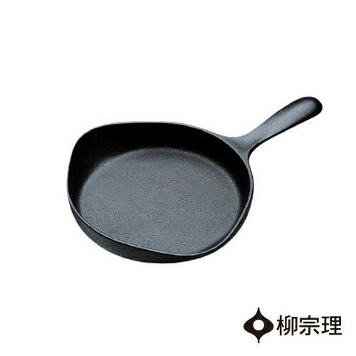 柳宗理南部鐵器迷你煎盤16cm/400cc