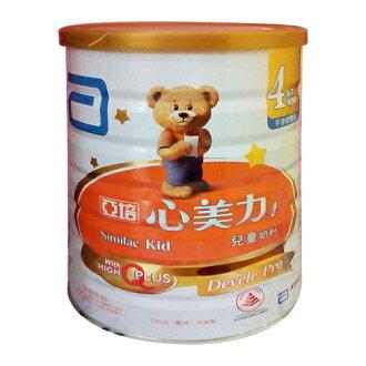 亞培 心美力 4號3-7歲兒童奶粉1700g*6罐(箱購)贈好禮★衛立兒生活館★