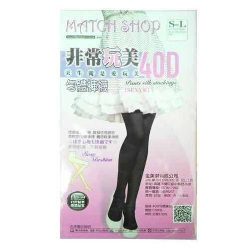 非常玩美 40D勻體褲襪 (C3905) S-L 黑