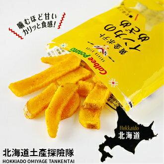 「日本直送美食」[CalbeePotato]黃金薯條8袋入~北海道土產探險隊~