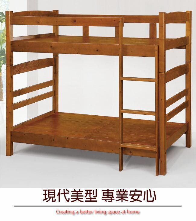 【綠家居】卡琳特 時尚3.5尺實木單人雙層床台組合