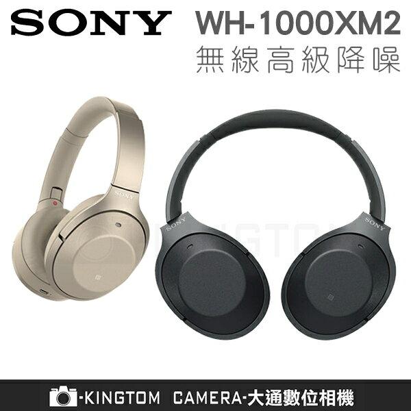 送SONY紓壓頸枕SONYWH-1000XM2無線降噪耳罩式耳機原廠公司貨~513止