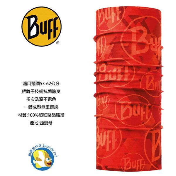 蝴蝶魚戶外用品館:[西班牙製BUFF]BF115190燃橘BUFF經典頭巾;蝴蝶魚戶外