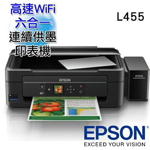 愛普生 EPSON L455 高速Wi-Fi六合一原廠大連供多功能複合機