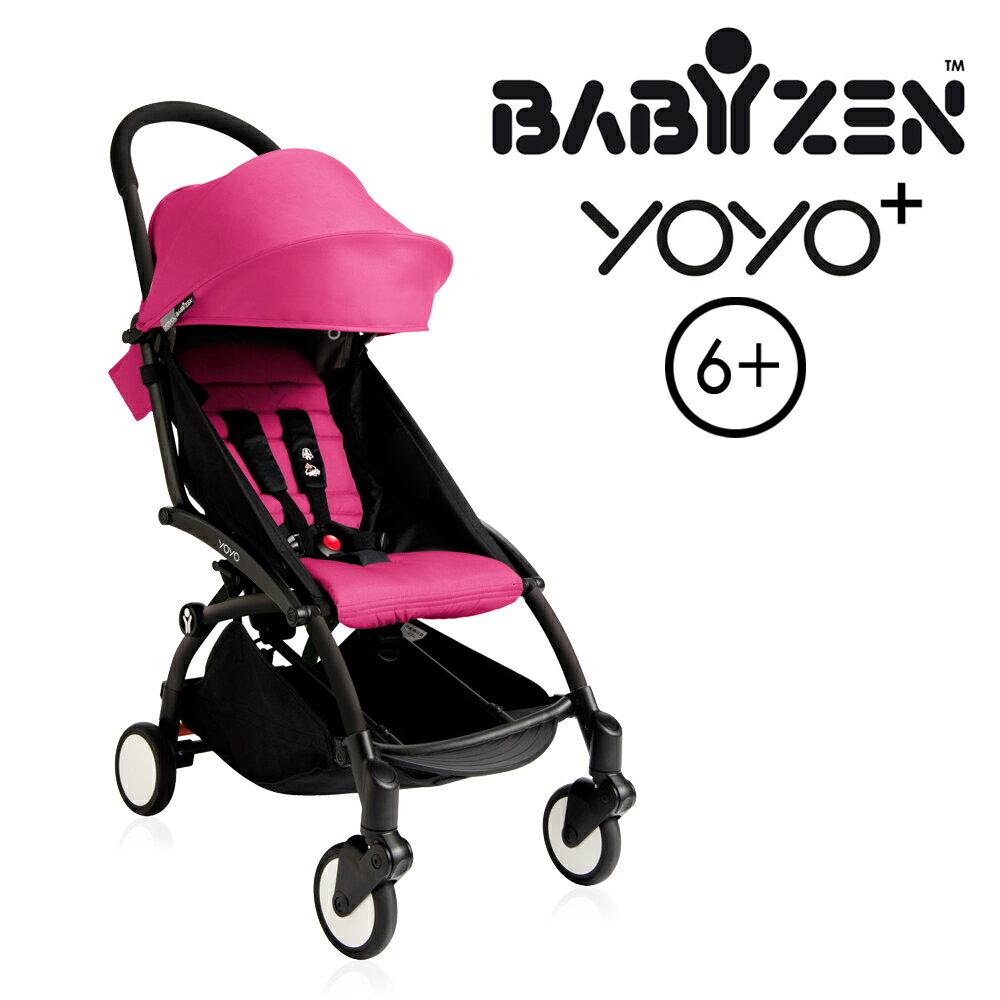 【加購Borny全身包覆墊享$990】法國【BABYZEN】 YOYO-Plus手推車(粉色) 1