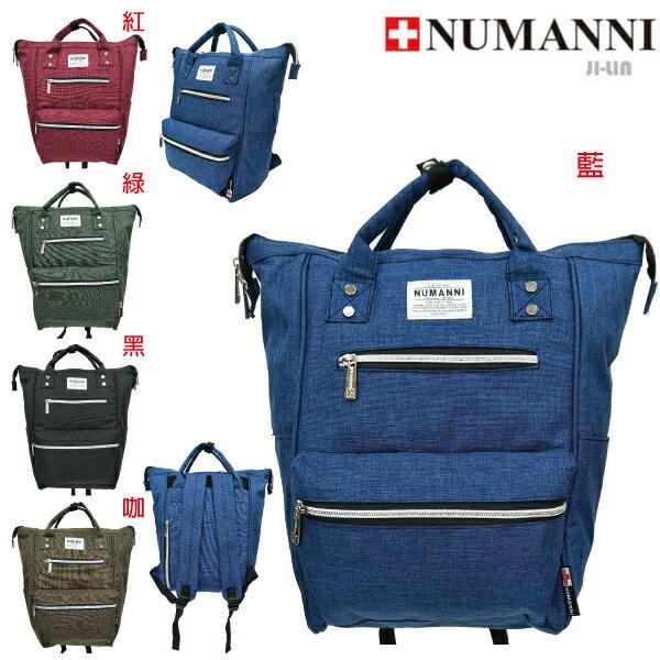 75-721【NUMANNI 奴曼尼】超大容量收納型角口後背包 (五色)
