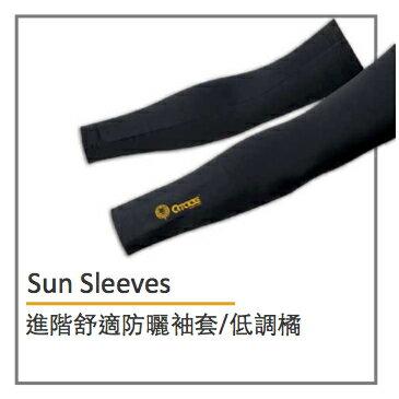 QTACE-進階舒適防曬袖套/低調橘
