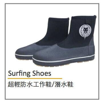 QTACE-超輕防水工作鞋/潛水鞋