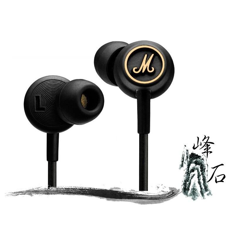 樂天限時優惠!暑假限定促銷! Marshall Mode 可調音線控耳道式耳機