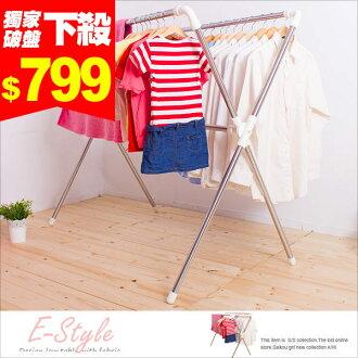 E&J【832003】免運費,晴天媽咪三代X型伸縮曬衣架;不鏽鋼/伸縮衣架/曬衣架/吊衣架/伸縮衣桿/衣物收納