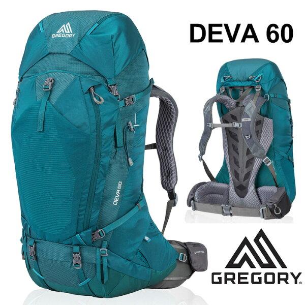 【Gregory美國】Deva60登山背包重裝背包健行自助旅行背包女款安地卡綠(91622-6399)