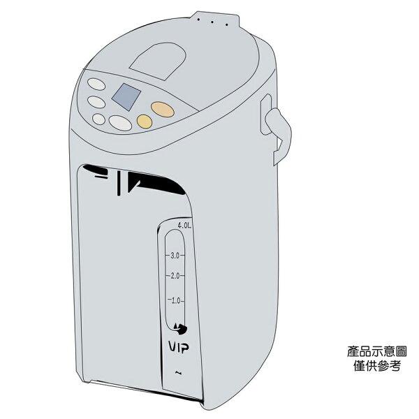 【Panasonic國際牌】4公升真空斷熱電熱水瓶NC-HU401P