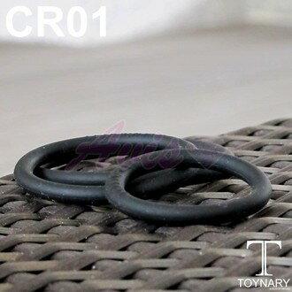香港Toynary CR01 Normal Black 特納爾 勇士吊環 (黑色 普通版