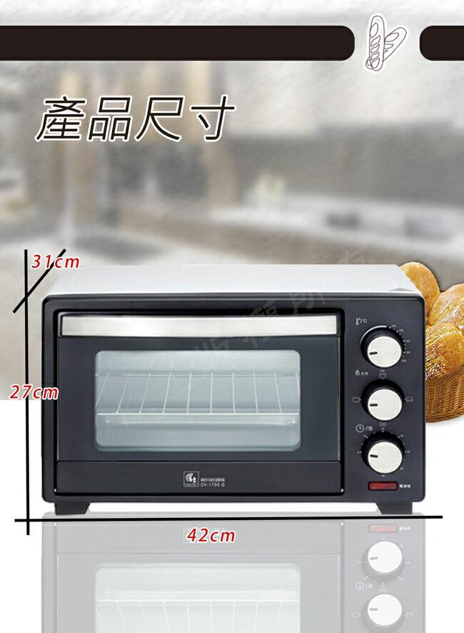 【鍋寶】17L多功能電烤箱(OV-1750-D)