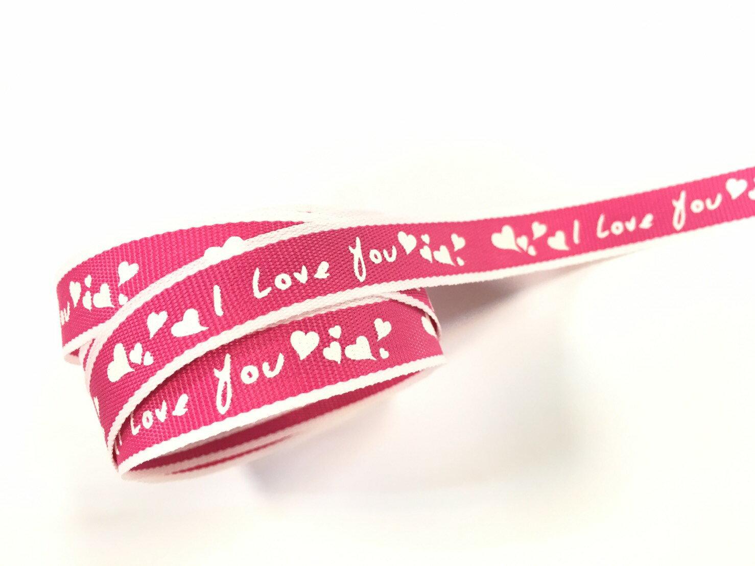 【Crystal Rose緞帶專賣店】love 愛心緞帶 12mm 3碼 (9色) 0