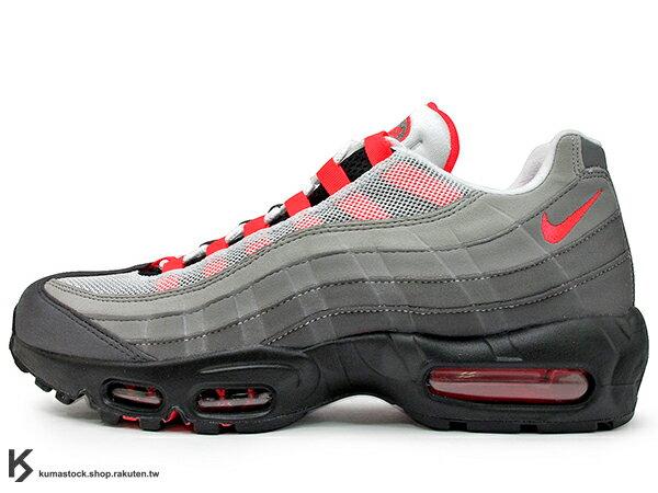 2018經典原版OG配色NIKEAIRMAX95OG'951995SOLARRED灰黑紅漸層網布前後氣墊慢跑鞋(AT2865-100)!