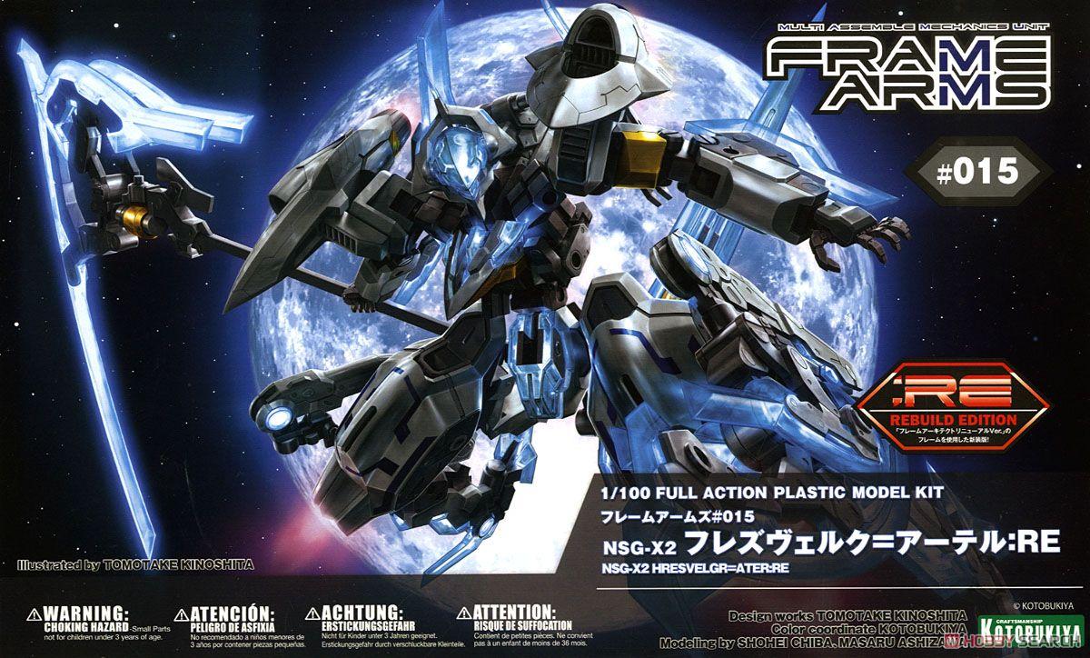◆時光殺手玩具館◆ 現貨 組裝模型 模型 FRAME ARMS 骨裝機兵 NSG-X2 白皙魔鳥:RE 新生改良版