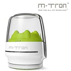 現貨 MTRON 英國 攜帶型 / 多功能 紫外線奶瓶消毒器 4分鐘