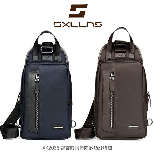 強尼拍賣~ SXLLNS 賽倫斯 XK2038 都會時尚休閒多功能胸包 大容量 小巧外觀 時尚 潮男必備