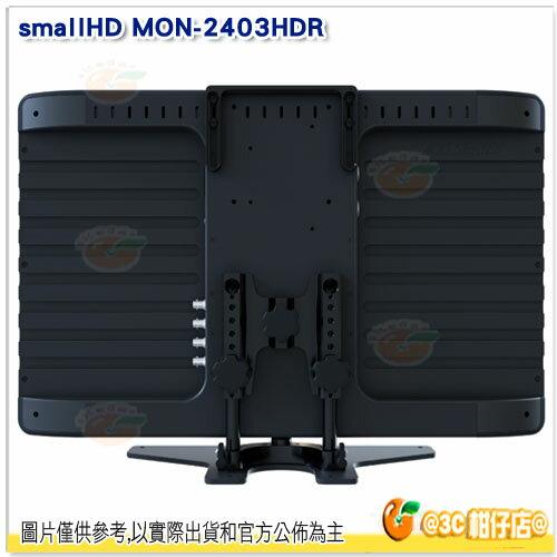 SmallHD 2403HDR 24吋HDR監視器 正成公司貨 HDMI+SDI MON-2403HDR