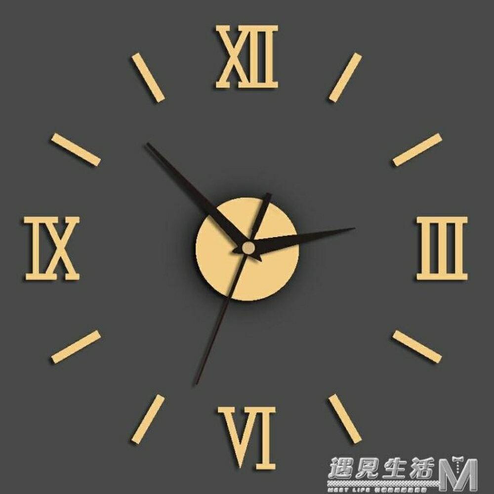 喜多多生活館 創意掛鐘羅馬數字鐘表藝術掛表石英鐘時尚客廳超靜音黏貼牆鐘時鐘  遇見生活