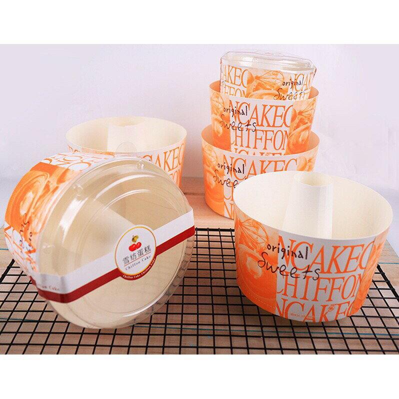 烘焙具匠戚風中空蛋糕紙模 火鍋紙杯 煙囪蛋糕模 雪紡蛋糕紙杯 帶蓋附貼條