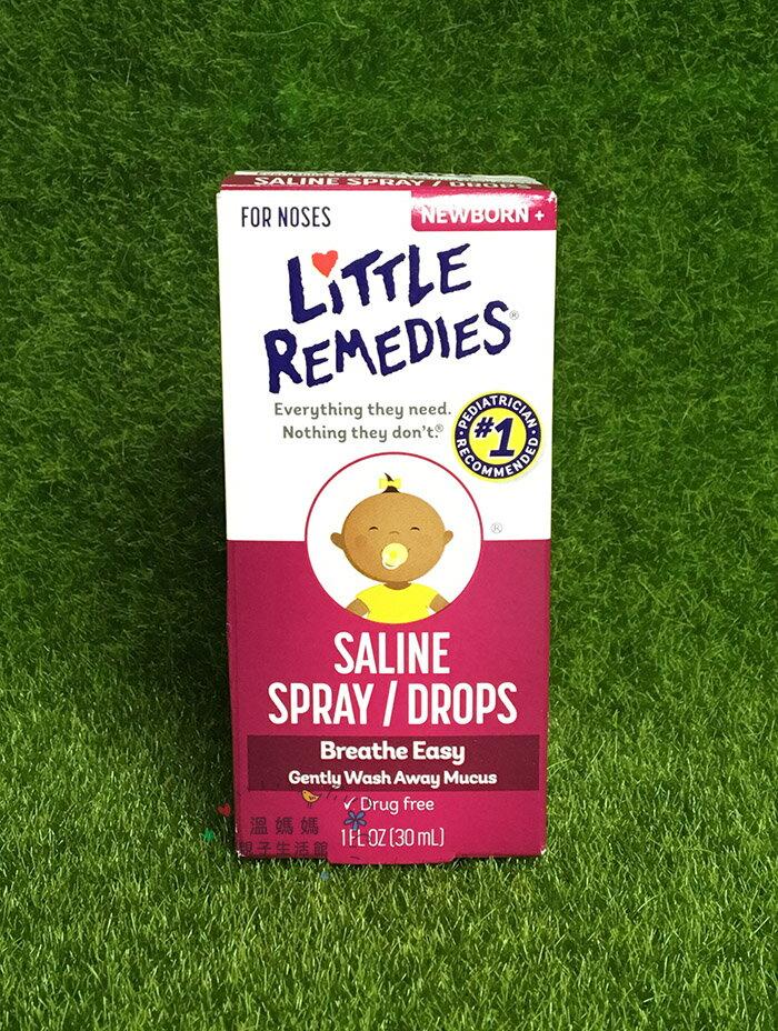 ~~ ~美國Little Remedies~ 嬰幼兒滴鼻劑 育嬰 美國 平行輸入 溫媽媽
