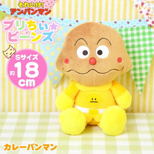日本代購預購 ANPANMAN 麵包超人 咖哩超人 S號 18cm 小玩偶小娃娃 707-315